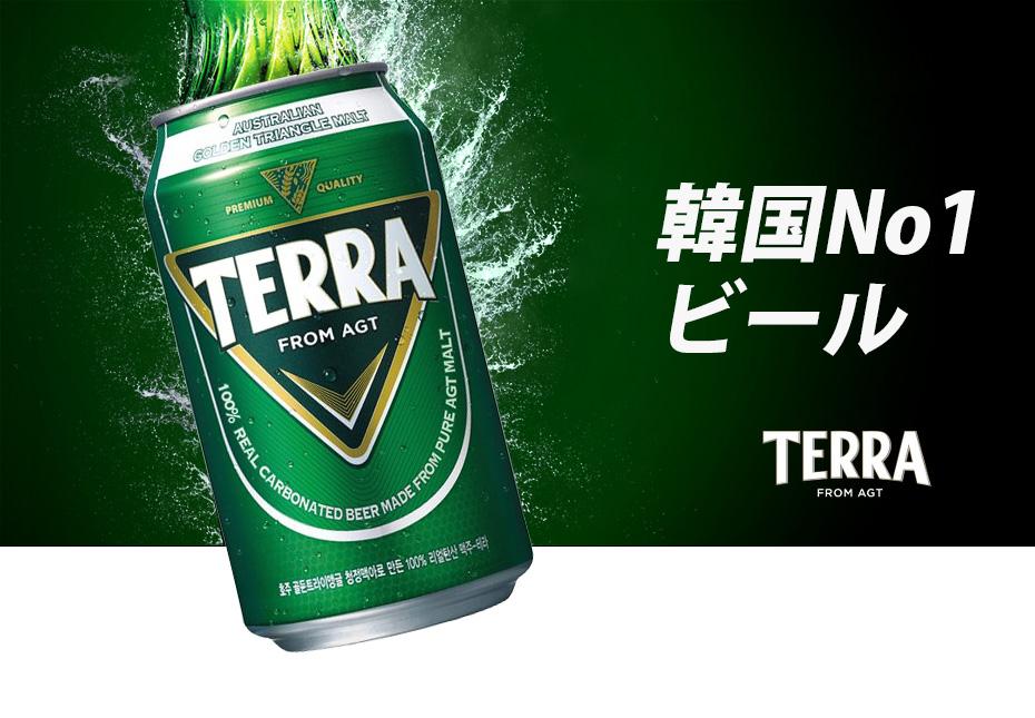 テラビール / 缶ビール