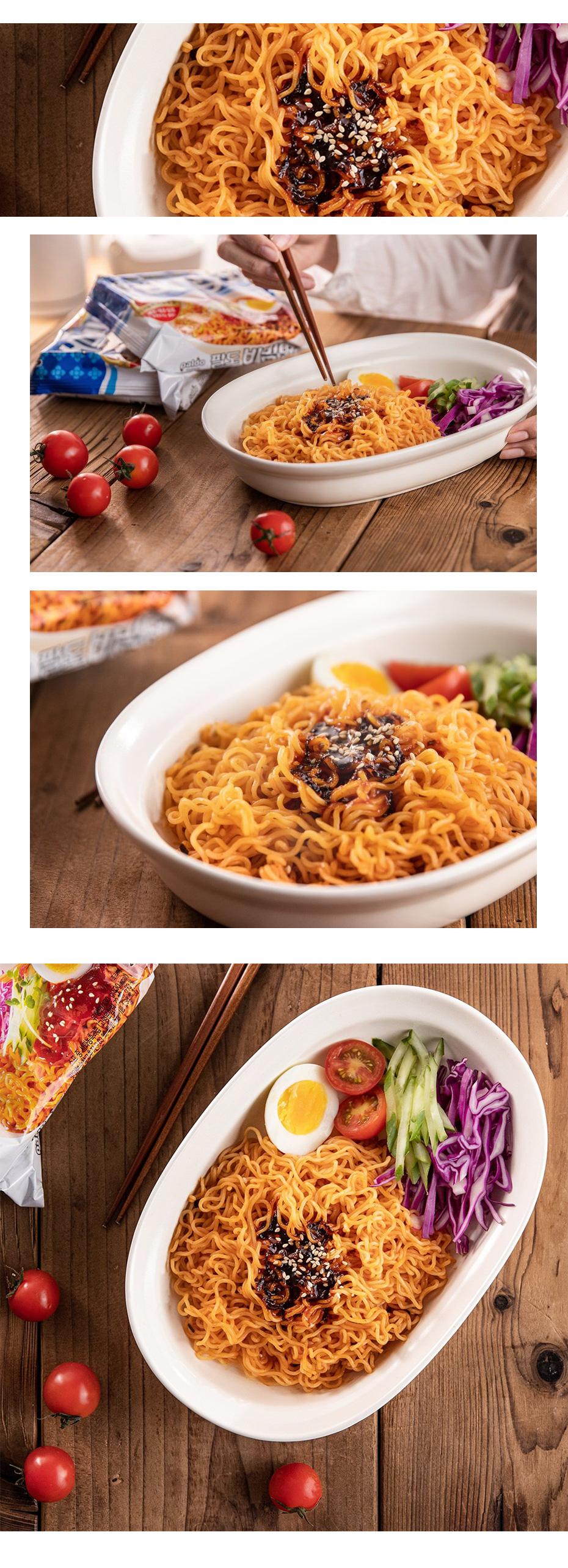 パルド ビビン麺